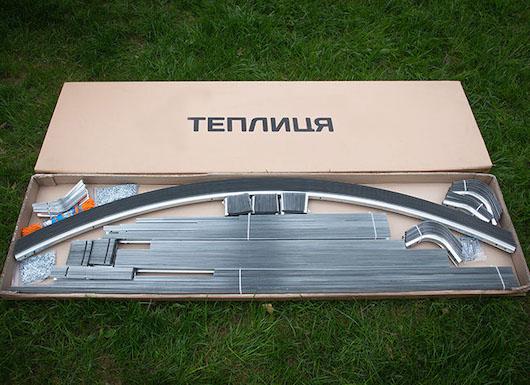 Купить парник Premium 3x6 метра в Украине от производителя
